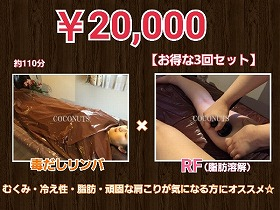 【お正月暴飲暴食太り撃退】~太らない・太らせない~.jpg