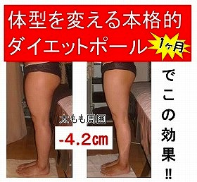 【ダイエット】体幹 ヒップアップ 下半身痩せ.jpg