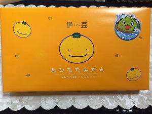 みかんタルトクッキー.jpg