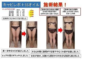 朝倉様【キャビレボ】.jpg