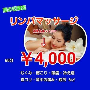 20-10-10-11-10-58-246_deco.jpg