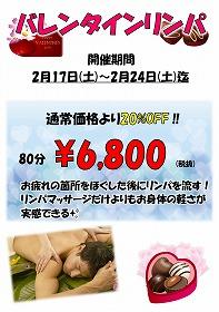 H30年【VD男性】.jpg